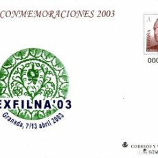 Sellos: ESPAÑA S.E.P. Nº 84 NUEVO, EXPOSICION FILATELICA NACIONAL EXFILNA 2003, GRANADA RARO.. Lote 243589015