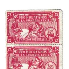 Sellos: HUERFANOS GUARDIA CIVIL - EXACCION VOLUNTARIA SELLOS 2 DE 25 PESETAS. Lote 195328141