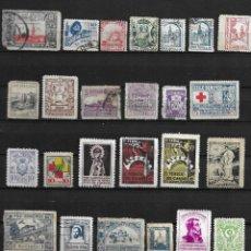 Sellos: ESPAÑA,30 SELLOS PATRIÓTICOS,MUNICIPALES Y DE BENEFICENCIA,1936-1954, CON DEFECTOS. Lote 195529893