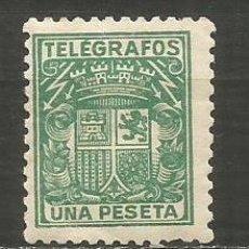 Timbres: ESPAÑA TELEGRAFOS EDIFIL NUM. 73 * NUEVO CON FIJASELLOS . Lote 196521132