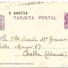 Sellos: ENTERO POSTAL MATRONA REPÚBLICA ESPAÑOLA 15 CENTIMOS CIRCULADA A CHELLA - MATASSELLOS VALENCIA PAIS.. Lote 197264463