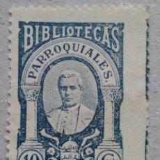 Sellos: ESPAÑA FISCAL BIBLIOTECAS PARROQUIALES. Lote 197346720