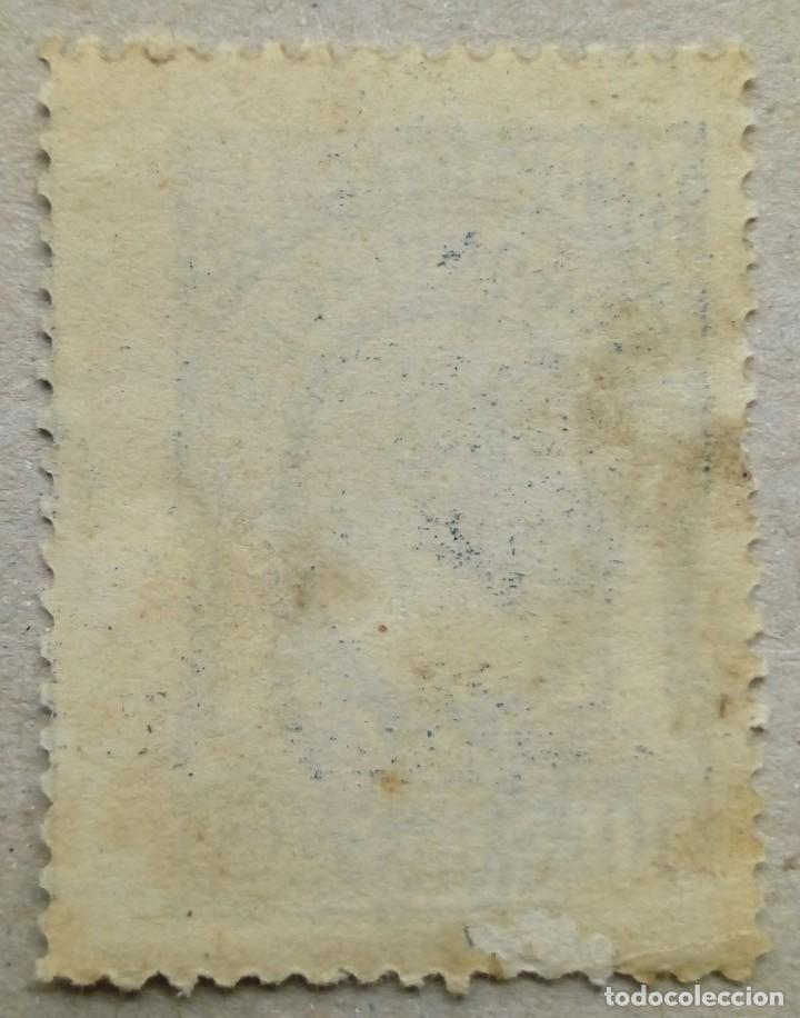 Sellos: ESPAÑA FISCAL BIBLIOTECAS PARROQUIALES - Foto 2 - 197346720