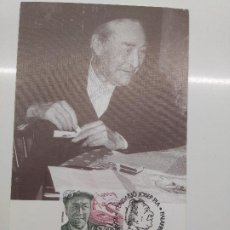 Sellos: TARJETA MAXIMA JOSEP PLA PALAFRUGELL 1994 ESCRITOR. Lote 197426100