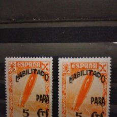 Timbres: 1940 SELLO HABILITADO. Lote 197493811