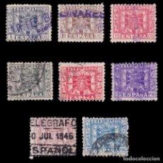 Francobolli: TELÉGRAFOS.1940-42 ESCUDO DE ESPAÑA.SERIE USADO.EDIFIL. 76-84. Lote 197757958