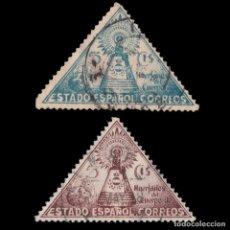 Sellos: BENEFICENCIA 1938.VIRGEN PILAR.SERIE USADO.EDIFIL 19-20. Lote 197758806