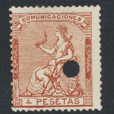Sellos: SPAIN 1873 HISPANIA 4 PESETA MI.133 PUNCH HOLE USED TELEGRAPHIC CANCELS AM.431. Lote 198276883