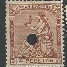 Sellos: SPAIN 1873 HISPANIA 4 PESETA MI.133 PUNCH HOLE USED TELEGRAPHIC CANCELS AM.435. Lote 198277328