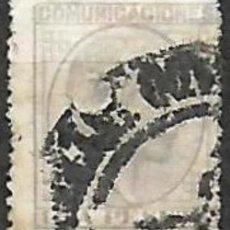 Sellos: EDIFIL 197T TELEGRAFOS. Lote 198575363