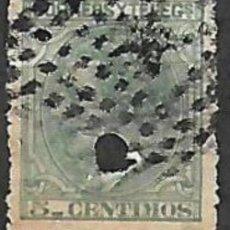 Sellos: EDIFIL 201T TELEGRAFOS. Lote 198575383
