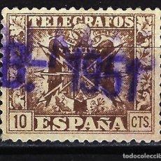 Timbres: 1949 ESPAÑA ESCUDO DE ESPAÑA TELÉGRAFOS - EDIFIL 86 - USADO. Lote 199408390