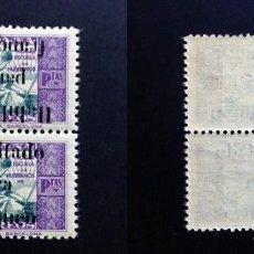 Sellos: ESPAÑA.AÑO 1937.BENEFICENCIA./EMISIÓN DE ALTEA.. Lote 199933308