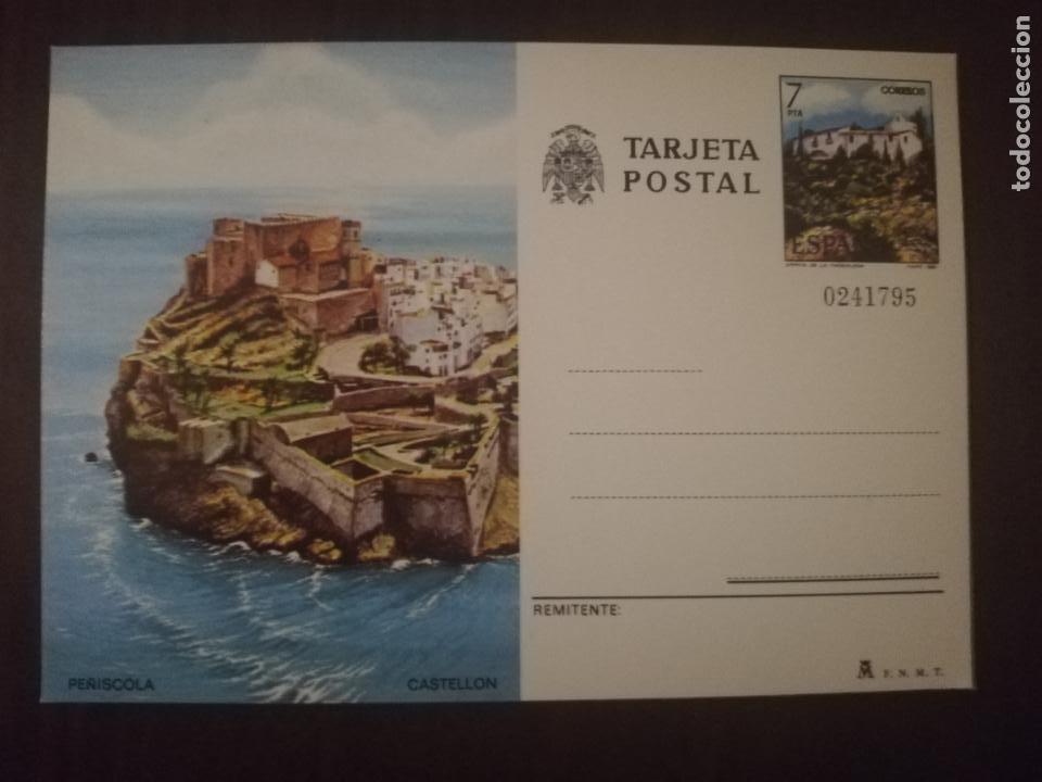 AÑO 1981. TARJETA ENTERO POSTAL. TURISMO Nº 125. (Sellos - España - Dependencias Postales - Entero Postales)