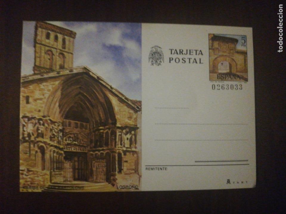 AÑO 1980. TARJETA ENTERO POSTAL. TURISMO Nº 123. (Sellos - España - Dependencias Postales - Entero Postales)