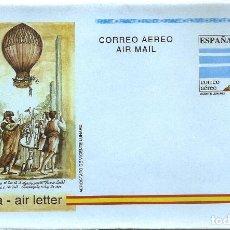 Sellos: ESPAÑA 1992. AEROGRAMAS. CORREO AEREO. II CENTENARIO DEL VUELO EN GLOBO DE VICENTE LUNARDI EN 1972. Lote 211617114