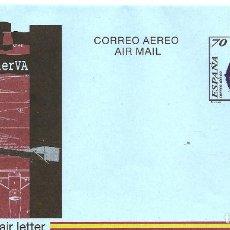 Sellos: ESPAÑA 1996. AEROGRAMAS. CORREO AEREO. CENTENARIO DEL NACIMIENTO DE JUAN DE LA CIERVA.. Lote 211617475