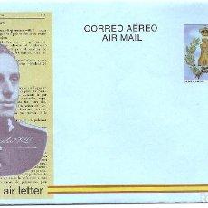 Sellos: ESPAÑA 1998. AEROGRAMAS. CORREO AEREO. 75 ANIVERSARIO DEL REGLAMENTO DE PALOMAS MENSAJERAS EJERCITO.. Lote 211617697