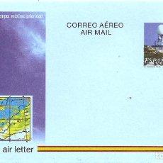 Sellos: ESPAÑA 1999. AEROGRAMAS. CORREO AEREO. PREDICCION Y VIGILANCIA DEL TIEMPO.. Lote 211617752