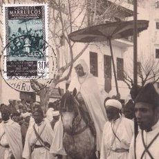 Selos: MARRUECOS EL JALIFA EXALTACION AL TRONO XXX ANIVERSARIO 1955 (EDIFIL 408) EN RARA TARJETA MAXIMA.. Lote 52571203