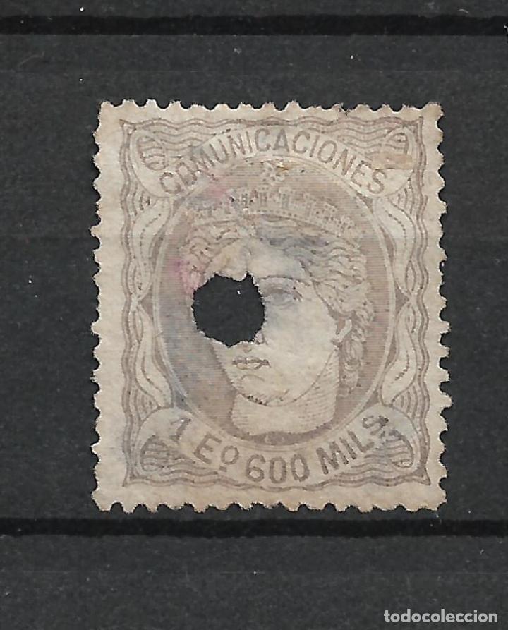 ESPAÑA TELÉGRAFOS 1870 EDIFIL 111T - 18/12 (Sellos - España - Dependencias Postales - Telégrafos)