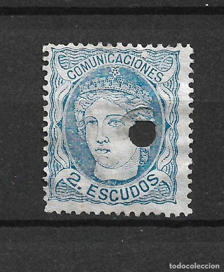 ESPAÑA TELÉGRAFOS 1870 EDIFIL 112T - 18/12 (Sellos - España - Dependencias Postales - Telégrafos)
