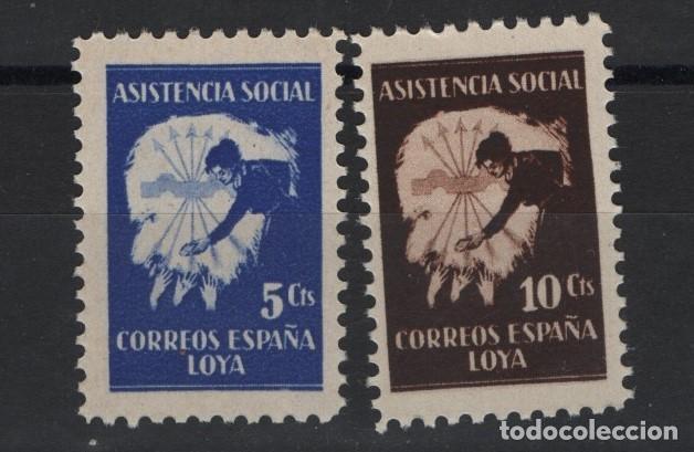 .G-SUB_7/ LOCALES LOJA GALVEZ **, ASISTENCIA SOCIAL, SERIE COMPLETA (Sellos - España - Dependencias Postales - Beneficencia)