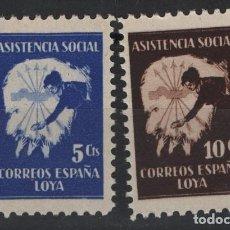 Sellos: .G-SUB_7/ LOCALES LOJA GALVEZ **, ASISTENCIA SOCIAL, SERIE COMPLETA. Lote 215355838