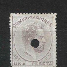 Sellos: ESPAÑA TELÉGRAFOS 1872 EDIFIL 127T TALADRO - 19/14. Lote 215625165