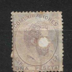 Sellos: ESPAÑA TELÉGRAFOS 1872 EDIFIL 127T TALADRO - 19/14. Lote 215625217