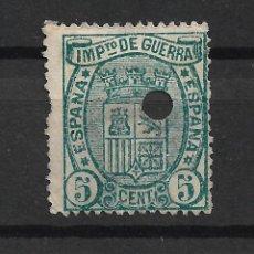 Timbres: ESPAÑA 1874 EDIFIL 154T TALADRO - 19/14. Lote 215629466