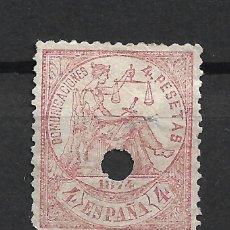 Sellos: ESPAÑA 1874 EDIFIL 151T TALADRO - 19/14. Lote 215629512