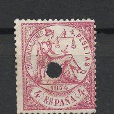 Sellos: ESPAÑA 1874 EDIFIL 151T TALADRO - 19/14. Lote 215629588