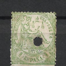 Sellos: ESPAÑA 1874 EDIFIL 150T TALADRO - 19/14. Lote 215629687