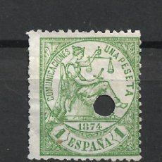 Sellos: ESPAÑA 1874 EDIFIL 150T TALADRO - 19/14. Lote 215629720