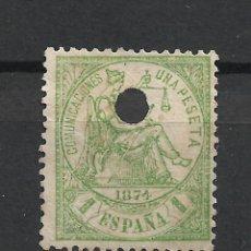 Sellos: ESPAÑA 1874 EDIFIL 150T TALADRO - 19/14. Lote 215629743