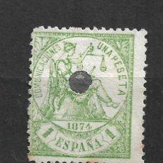 Sellos: ESPAÑA 1874 EDIFIL 150T TALADRO - 19/14. Lote 215629787