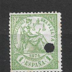 Sellos: ESPAÑA 1874 EDIFIL 150T TALADRO - 19/14. Lote 215629815