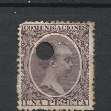 Sellos: ESPAÑA 1889 EDIFIL 226T - 19/15. Lote 215666056