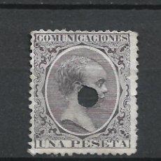 Sellos: ESPAÑA 1889 EDIFIL 226T - 19/15. Lote 215666146