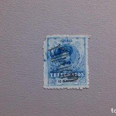 Sellos: ESPAÑA - 1912 - ALFONSO XIII - TELEGRAFOS - EDIFIL 48.. Lote 219515761
