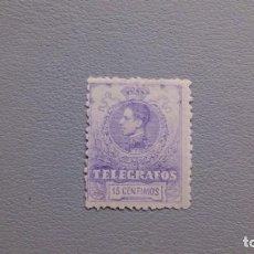 Sellos: ESPAÑA - 1912 - ALFONSO XIII - TELEGRAFOS - EDIFIL 49 - MNH** - NUEVO CON GOMA SIN FIJASELLOS.. Lote 219517443