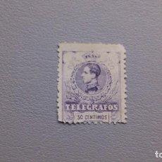 Sellos: ESPAÑA - 1912 - ALFONSO XIII - TELEGRAFOS - EDIFIL 50 N - MH* - NUEVO - VARIEDAD - NUMERO A000,000. Lote 219518335