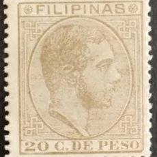 Sellos: FILIPINAS N°65 MH*(FOTOGRAFÍA REAL). Lote 222639813