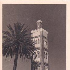 Sellos: MARRUECOS LA PALMERA PRO TUBERCULOSOS 1949 (EDIFIL 311) EN TARJETA MAXIMA PRIMER DIA. MUY RARA ASI.. Lote 223516621