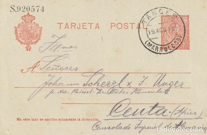 MARRUECOS ESPAÑOL ENTERO POSTAL LAIZ 53 MEDALLON, 1913 DE TANGER A CEUTA CONSULADO DE ALEMANIA (Sellos - España - Dependencias Postales - Entero Postales)