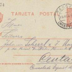 Sellos: MARRUECOS ESPAÑOL ENTERO POSTAL LAIZ 53 MEDALLON, 1913 DE TANGER A CEUTA CONSULADO DE ALEMANIA. Lote 223715426