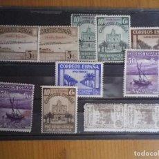Sellos: 11 SELLOS BENEFICENCIA ISLA CRISTINA Y LA PALMA DEL CONDADO HUELVA. Lote 224206015