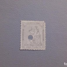Sellos: ESPAÑA -1873 - I REPUBLICA -TELEGRAFOS - EDIFIL 138 T.. Lote 224402503