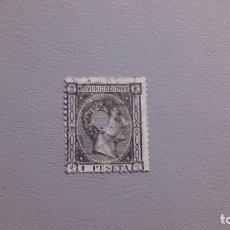 Francobolli: ESPAÑA -1875 - ALFONSO XII -TELEGRAFOS - EDIFIL 169 T.. Lote 224402643